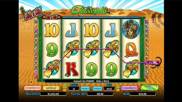 Скриншот игры №1