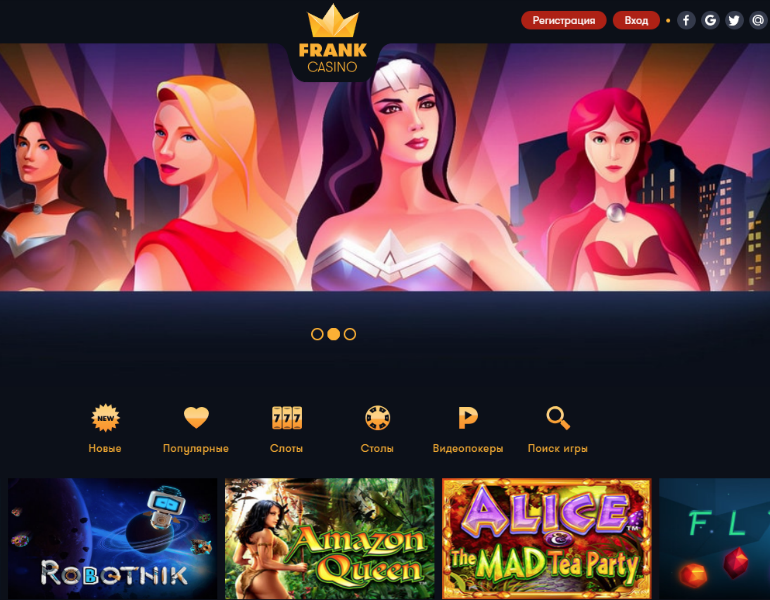 everum casino зеркало