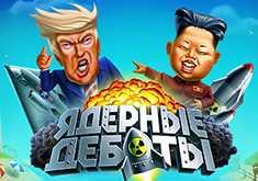 Nuclear Debate