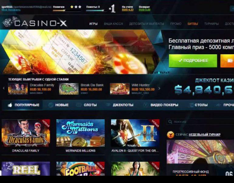 обзор казино casino x