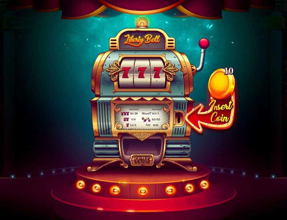 слоты и лото удача казино автоматы