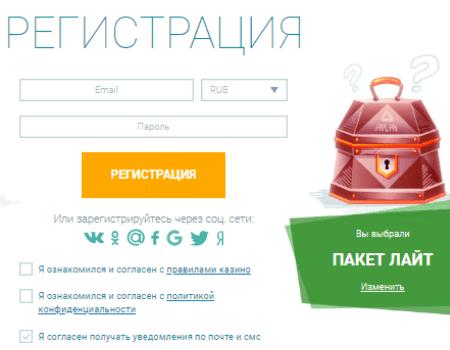 В каком казино реально вывести деньги вовчат лучшая чат рулетка рунета 1000 девушек онлайн
